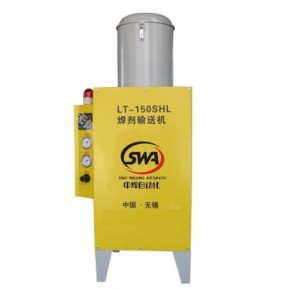 LT-SHL焊剂输送机