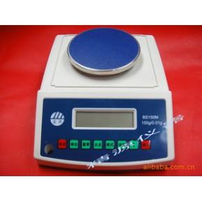 上海友声电子天平150g/0.01g(BS150M)分析天平/电子秤