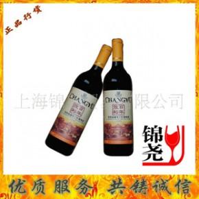 烟台张裕品丽珠干红葡萄酒(优选级)