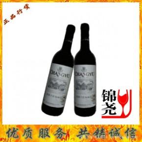 750ML烟台张裕干红葡萄酒(优选级)