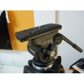 E-IMAGE 意美捷 EI-7050-AA 专业摄像机三脚架