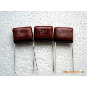 南京正光新电电子供应CL薄膜电容器多种的CL薄膜电容器