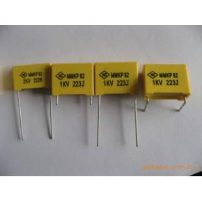 多种(款式新颖 质优价廉)的MMKP双面金属化电容器