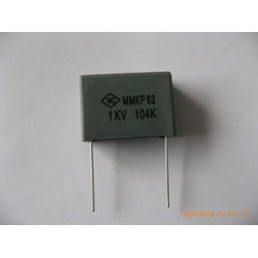 正光新电电子供应多种高品质的X2电容器