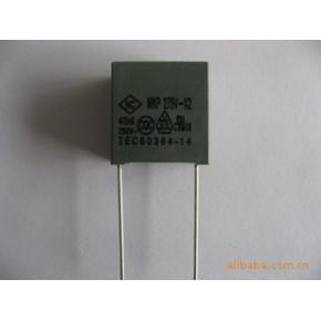 商家特荐供应质量保证、多种型号的X2电容器