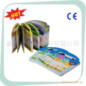 提供儿童识字卡书/拎环卡书