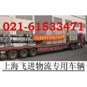 上海到常州散货运输/上海到金坛物流公司@金坛到上海物流专线