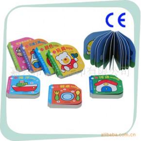 异形卡书/儿童识物彩色书/儿童卡书
