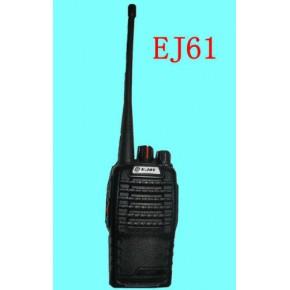 无线对讲机系统方案专业供应商