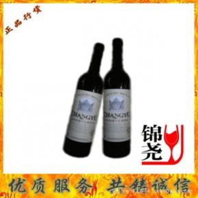 烟台张裕窖藏干红葡萄酒(质量保证)