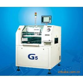 SMT锡膏印刷机GKG-G5型