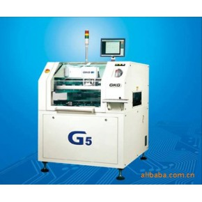 经典机型!GKG印刷机G5型