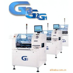 G5锡膏印刷机 国内品牌首选!