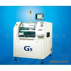 国产GKG锡膏印刷机 GKG