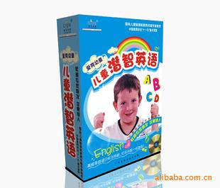 【爱育幼童--儿童波动英语(0-12岁轻轻松松学英