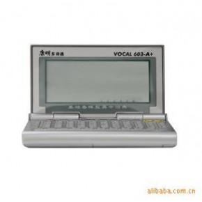 康明汉语/英语电子词典翻译机TD-603A  初中、小学电子学习机