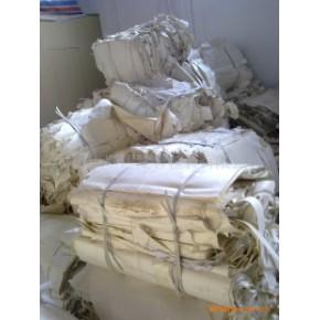 废原纸 回收再生纸