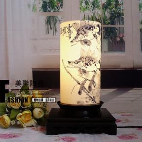 陶瓷台灯 陶瓷落地灯 和为贵