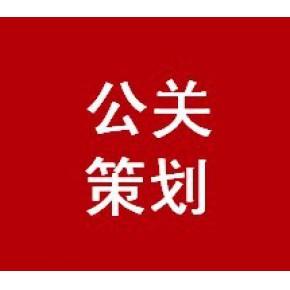 上海熙悦市场营销策划有限公司 KA店内促销推广活动