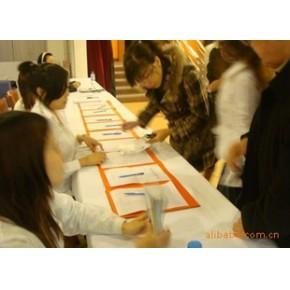 上海熙悦市场营销策划有限公司 公关策划