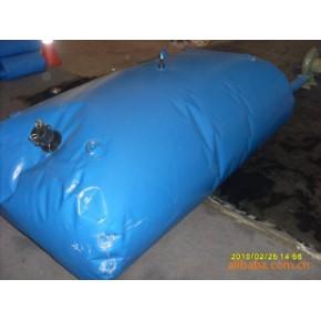 可折叠抗旱式储水及转运水袋(生活用水)