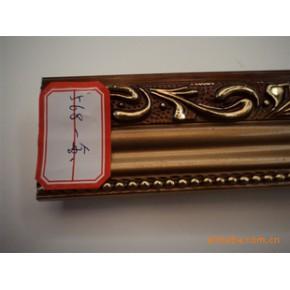 (良品)供应各种相框线条 木线 金银箔线条 装饰线条