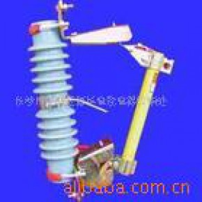 各种型号 熔断器 高压熔断器 质量保证