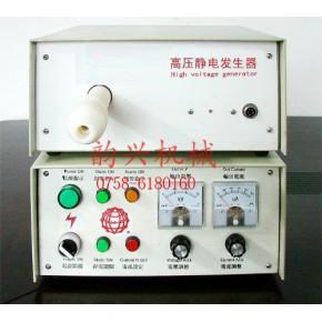 高压静电发生器 喷漆静电发生器