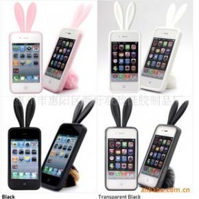 2011新款时尚Rabito iphone4 兔子保护套,手机套,外壳,保护套