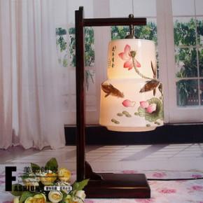景德镇薄胎陶瓷灯 台灯 连年有余