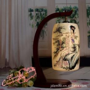 景德镇薄胎陶瓷灯 台灯 美联
