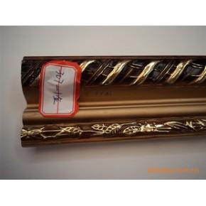 欧典亚相框木线307-1金,支持批发