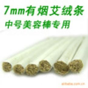 金艾绒7mm手工有烟艾条 艾草条 艾灸条 温灸棒 艾灸棒 美容棒专用