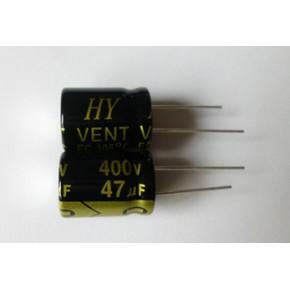 牛角焊针铝电解电容器4.7UF/50V 5*11