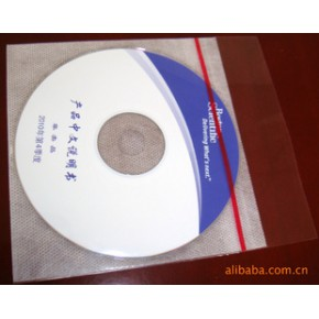 CD袋 PP 超声波焊接