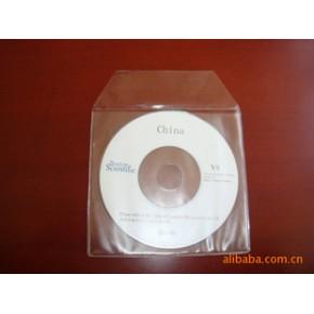 环保打孔PP透明cd袋 久之博