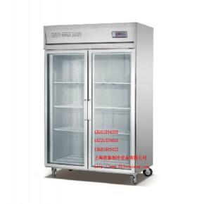 双门展示柜/玻璃门展示柜/玻璃门冷藏柜