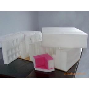 珍珠棉礼品盒 珍珠棉 35(mm)