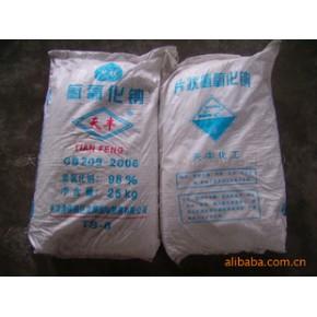 高纯度片碱96%、99%氢氧化钠