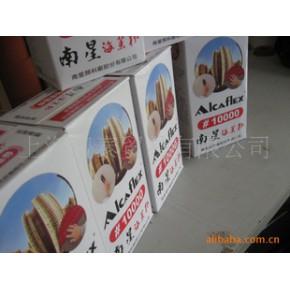 北京上海苏州深圳广州中山进口海菜粉