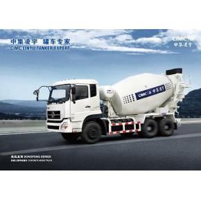 河南化工液体运输车厂家|河南水泥搅拌车生产厂家|中集凌宇