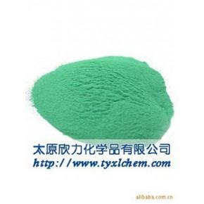 碱式碳酸铜 优级品 碳酸铜