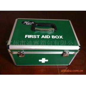 铝合金急救箱 可根据客户要求修改