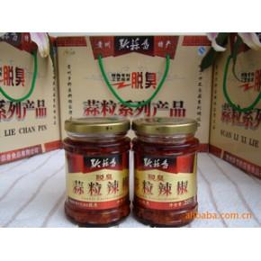 蒜粒辣椒,贵州特产,口感极佳!