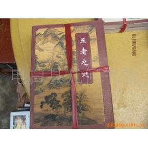 广东大学中学小学特价图书馆名著工具书杂书1--3元1本批发