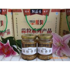 超高压:大蒜 香菌调味品