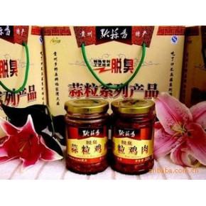 乡野原料   杨家湾大蒜  特殊专利工艺技术脱臭蒜粒鸡肉 调味品