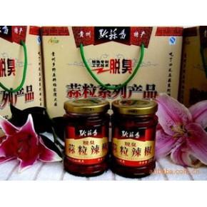 超高压专利技术:没有辛臭味的大蒜香菌调味品  贵州特产