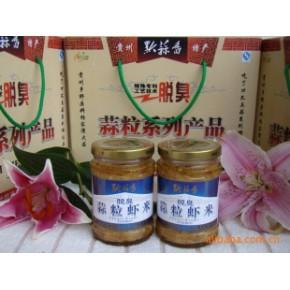 乡野原料  蒜粒虾米调味   只有香味,没有臭味