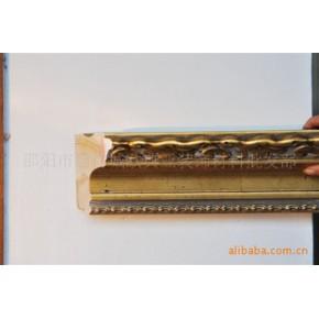 【】精美十字绣框、油画框等金银箔相框线条9009HK